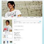 桜井正人オフィシャルブログ