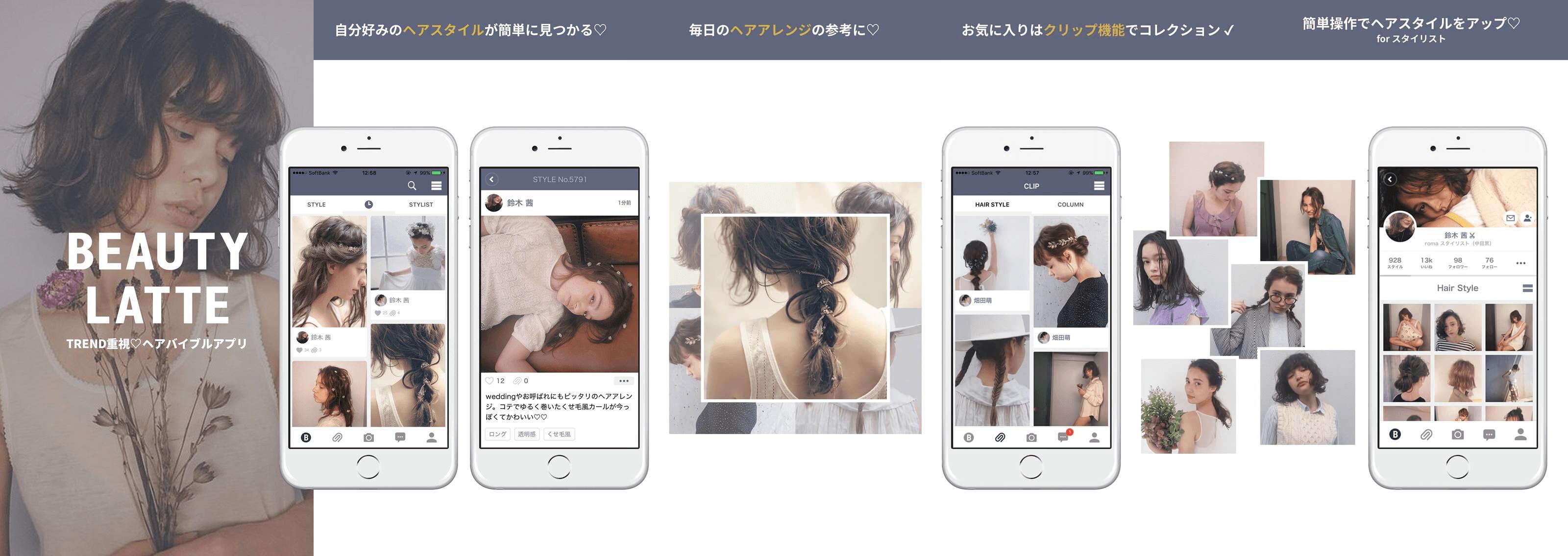 BeautyAppImage